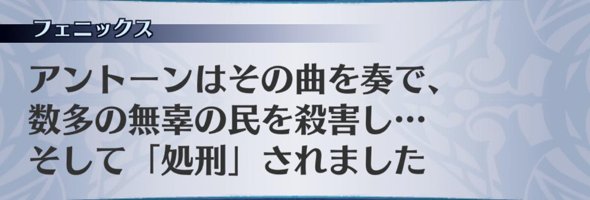 f:id:seisyuu:20190705172635j:plain