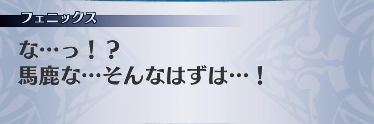 f:id:seisyuu:20190705173112j:plain