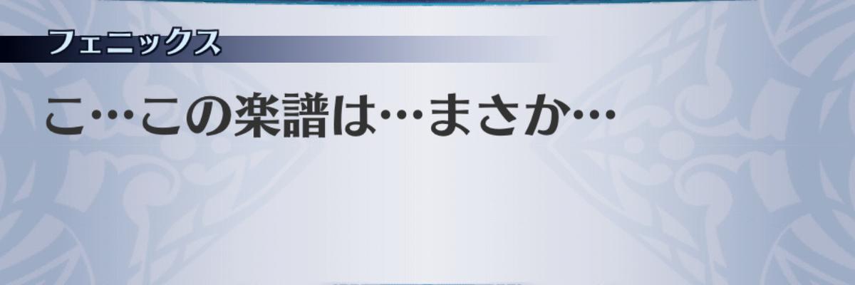 f:id:seisyuu:20190705173521j:plain