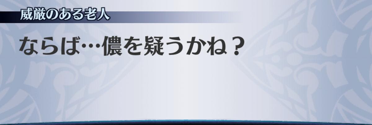 f:id:seisyuu:20190705174019j:plain