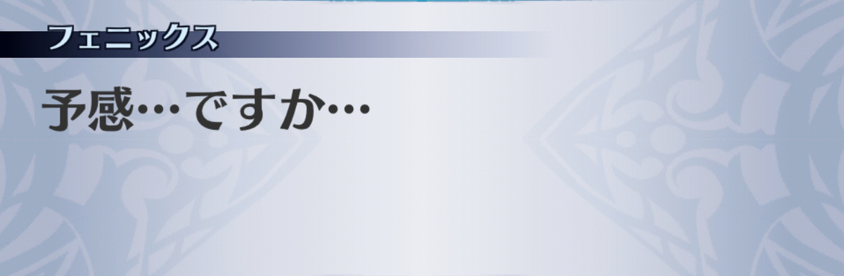 f:id:seisyuu:20190705174301j:plain