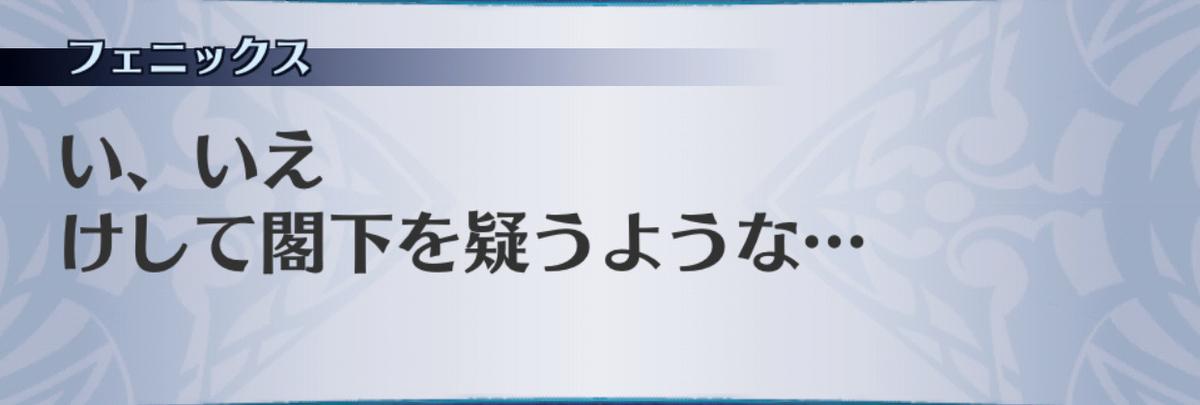 f:id:seisyuu:20190705174833j:plain