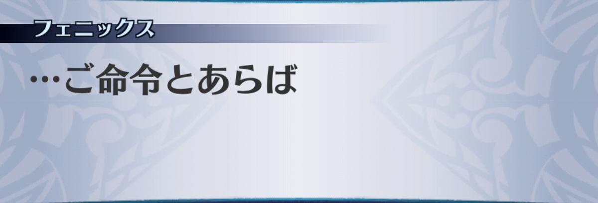 f:id:seisyuu:20190705174946j:plain