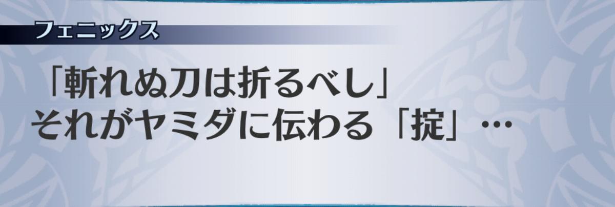 f:id:seisyuu:20190705175249j:plain