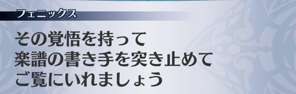 f:id:seisyuu:20190705175304j:plain
