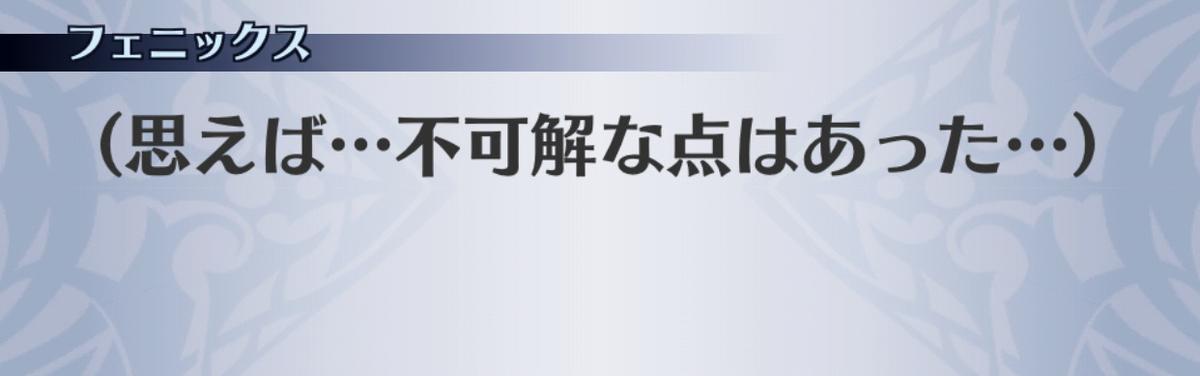 f:id:seisyuu:20190705175454j:plain