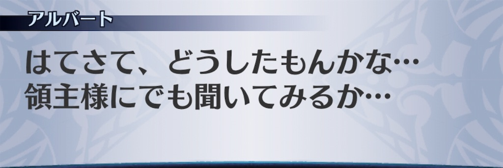 f:id:seisyuu:20190705180533j:plain