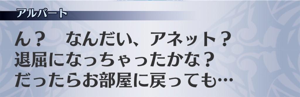 f:id:seisyuu:20190705180542j:plain