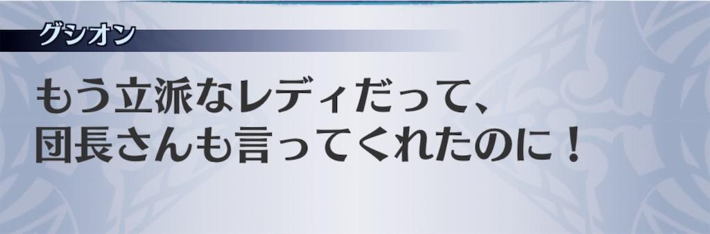 f:id:seisyuu:20190705180615j:plain