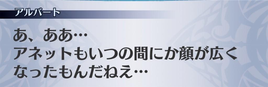 f:id:seisyuu:20190705180807j:plain
