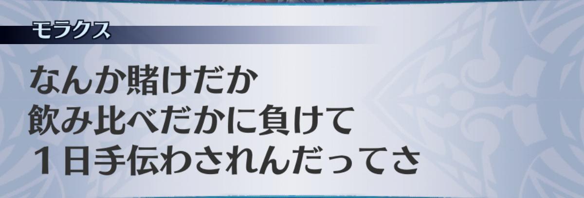 f:id:seisyuu:20190706160900j:plain