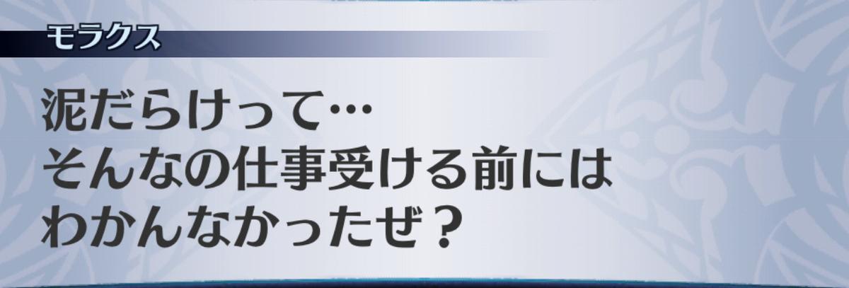f:id:seisyuu:20190706161005j:plain