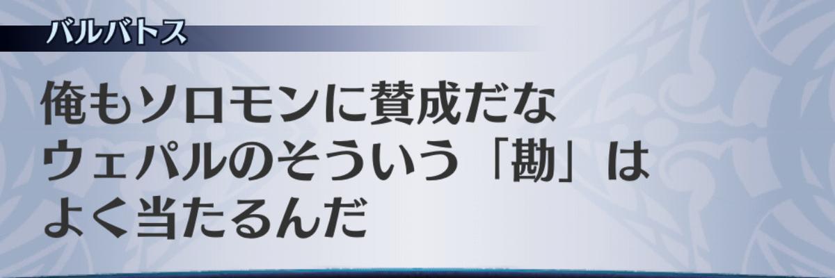 f:id:seisyuu:20190706161015j:plain