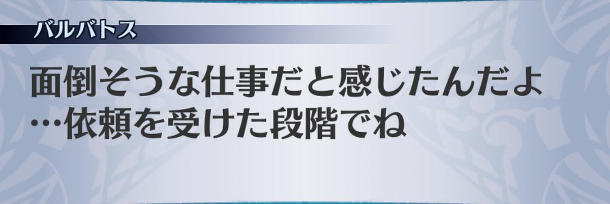 f:id:seisyuu:20190706161025j:plain