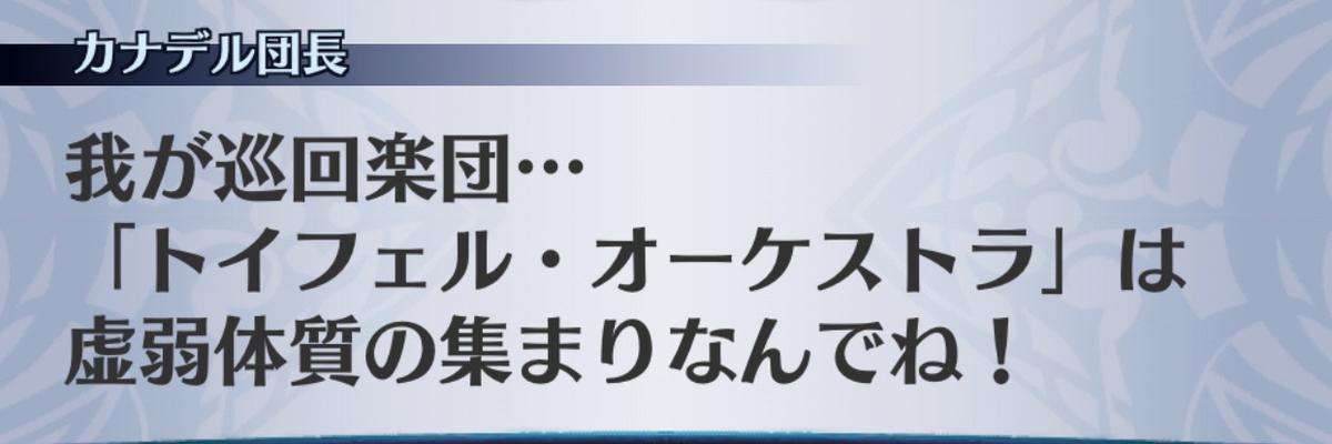 f:id:seisyuu:20190706161225j:plain
