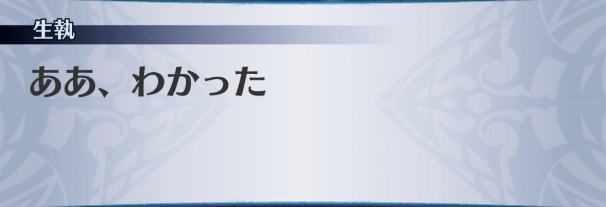 f:id:seisyuu:20190706161445j:plain