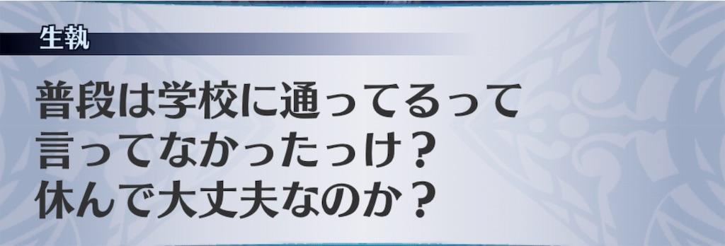 f:id:seisyuu:20190706164845j:plain