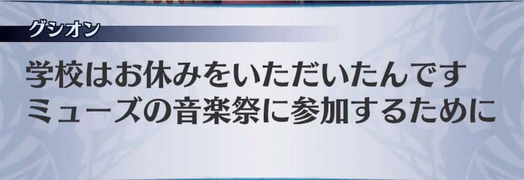f:id:seisyuu:20190706164848j:plain