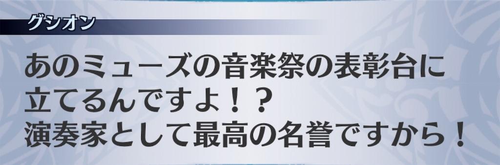 f:id:seisyuu:20190706164958j:plain