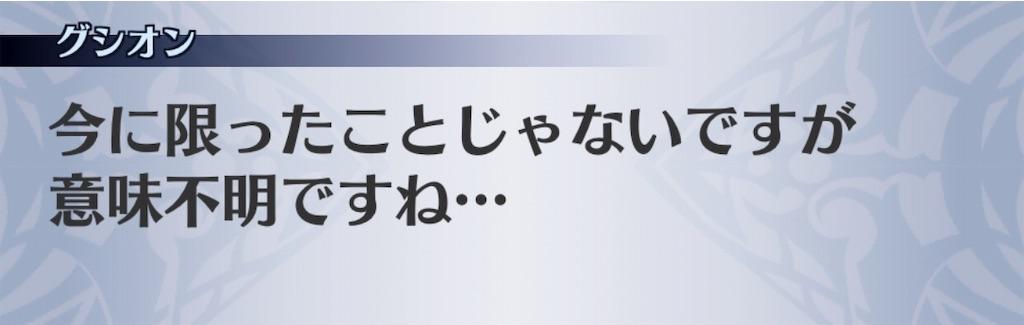f:id:seisyuu:20190706165241j:plain