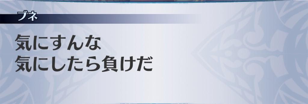 f:id:seisyuu:20190706165245j:plain