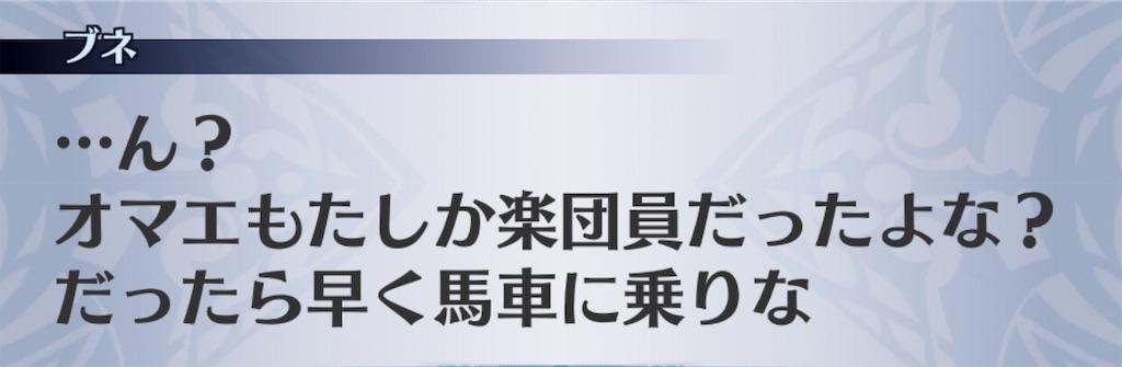 f:id:seisyuu:20190706165331j:plain