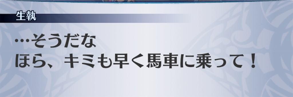 f:id:seisyuu:20190706165543j:plain
