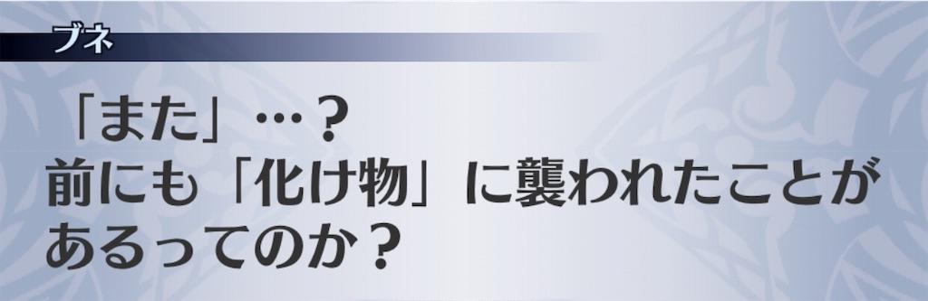 f:id:seisyuu:20190707193845j:plain