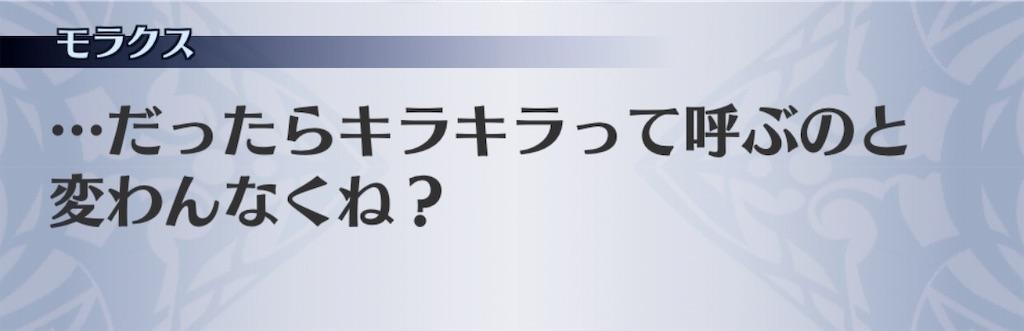 f:id:seisyuu:20190707195333j:plain
