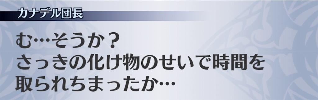 f:id:seisyuu:20190707195811j:plain
