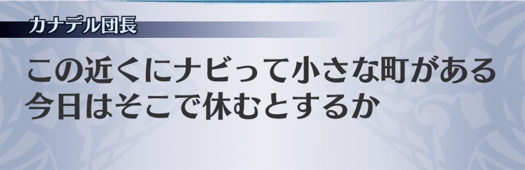 f:id:seisyuu:20190707195942j:plain