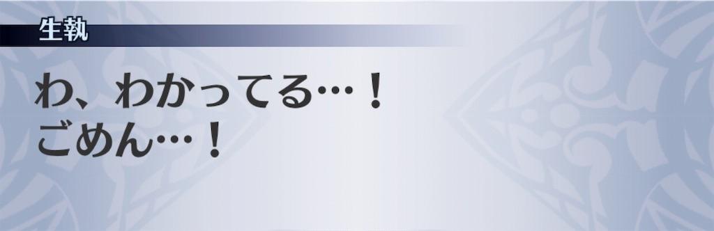 f:id:seisyuu:20190707200127j:plain