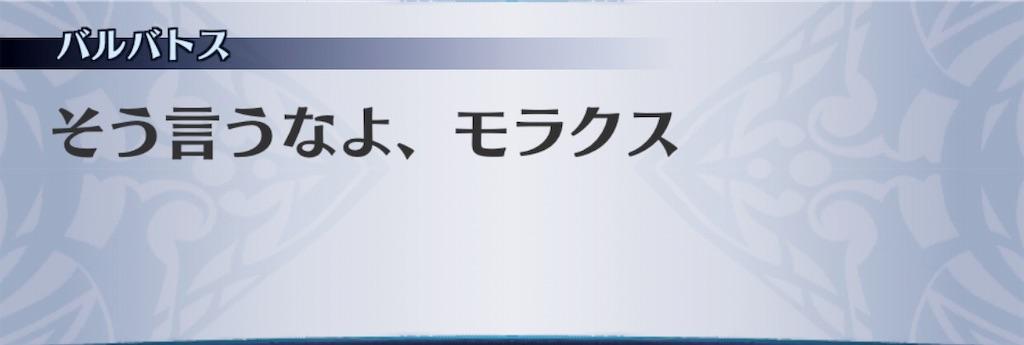 f:id:seisyuu:20190707200304j:plain
