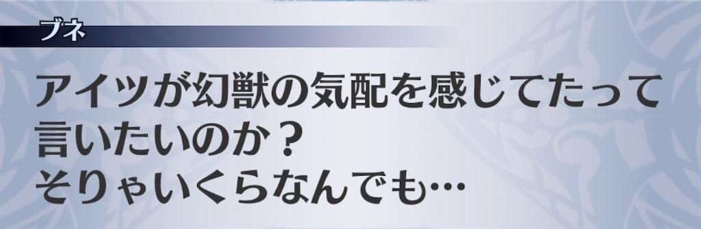 f:id:seisyuu:20190708010748j:plain
