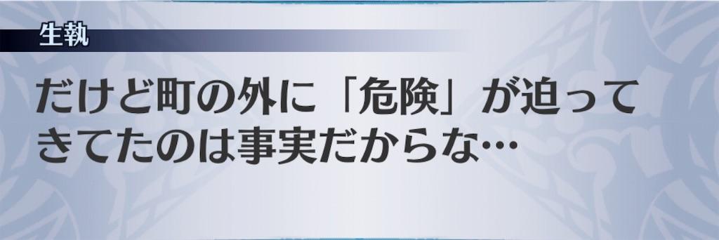 f:id:seisyuu:20190708010750j:plain