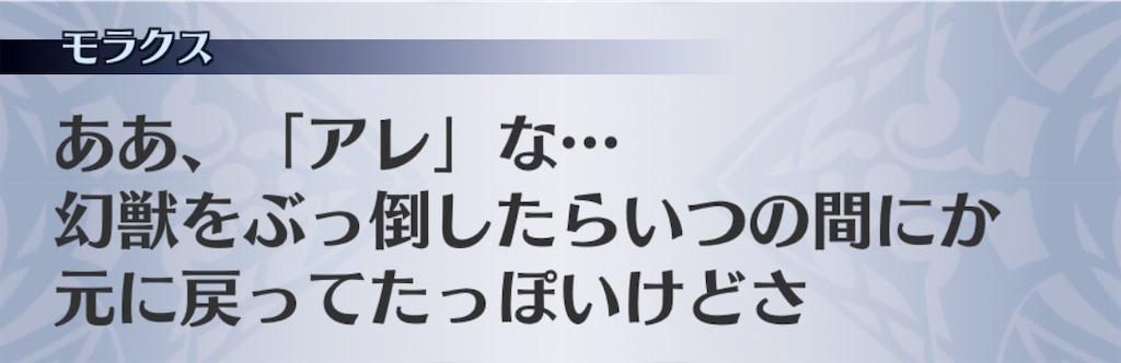f:id:seisyuu:20190708011112j:plain