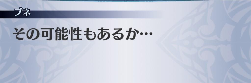 f:id:seisyuu:20190708011202j:plain