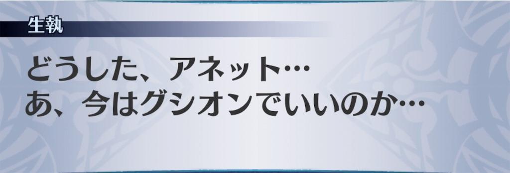 f:id:seisyuu:20190708011311j:plain