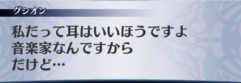 f:id:seisyuu:20190708012356j:plain