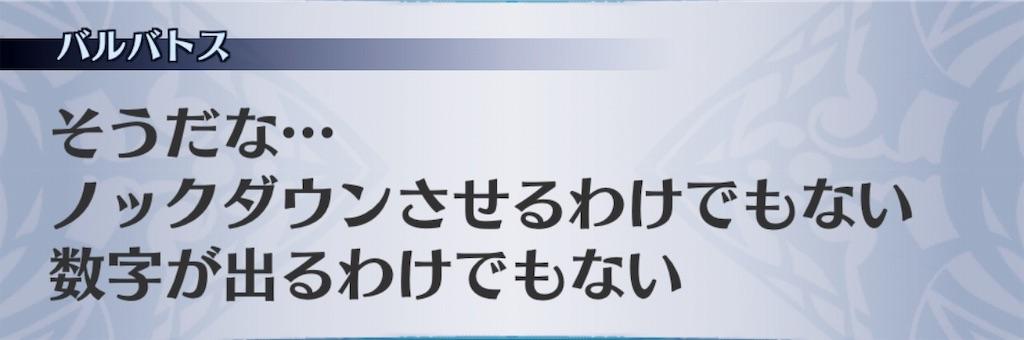 f:id:seisyuu:20190708012751j:plain
