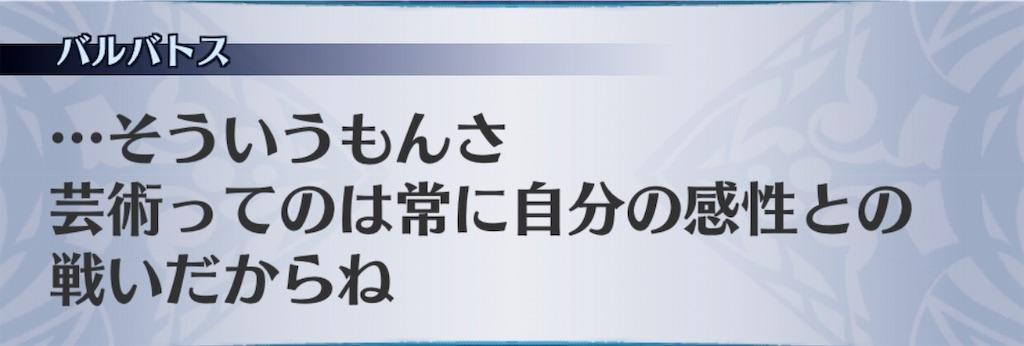 f:id:seisyuu:20190708012913j:plain