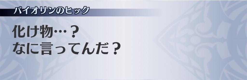 f:id:seisyuu:20190708013246j:plain