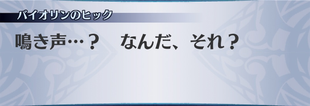 f:id:seisyuu:20190708013352j:plain