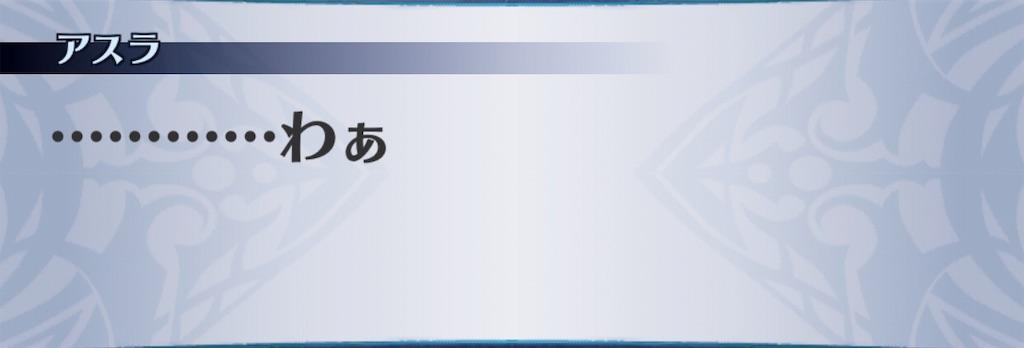 f:id:seisyuu:20190708014741j:plain