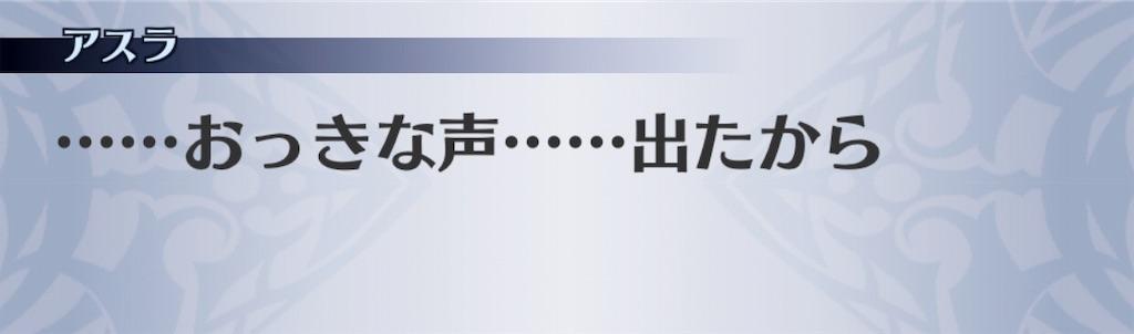 f:id:seisyuu:20190708014820j:plain