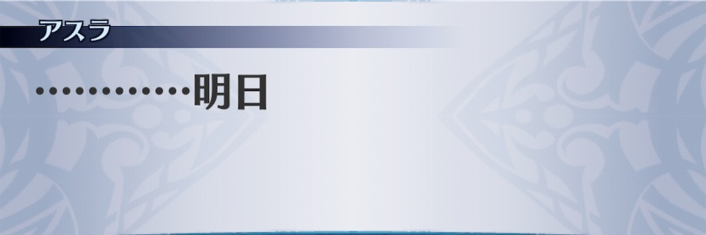 f:id:seisyuu:20190708015100j:plain