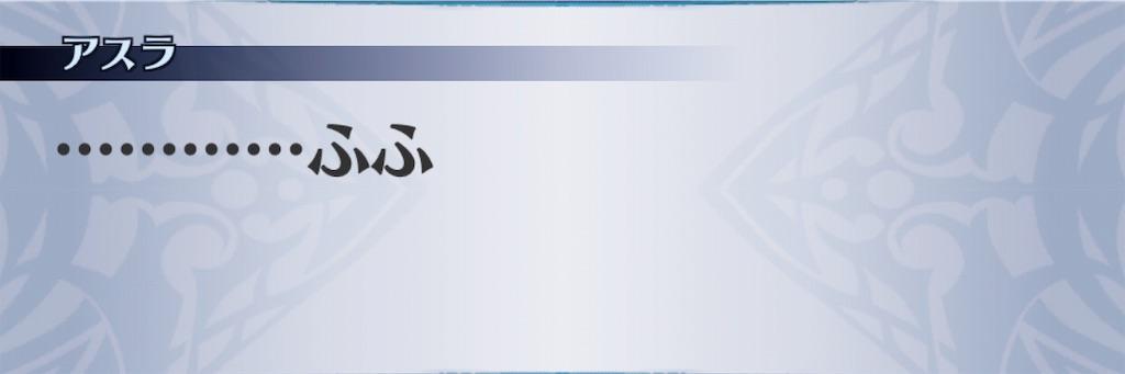 f:id:seisyuu:20190708015329j:plain