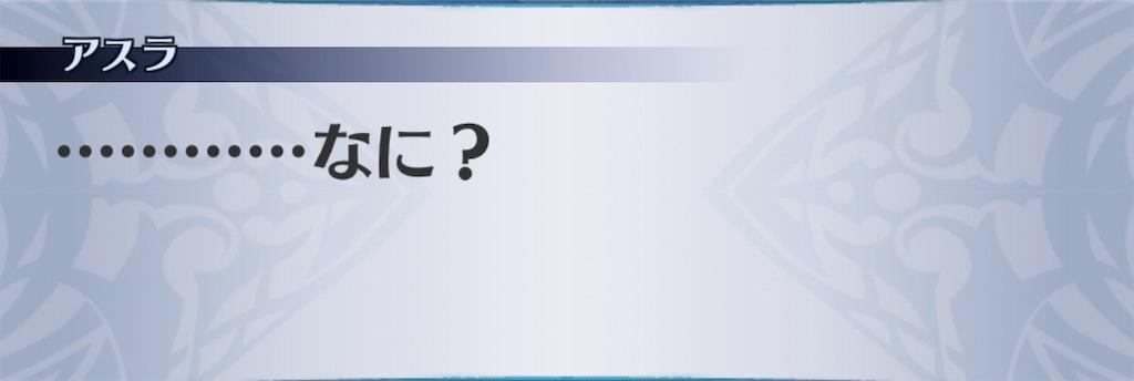 f:id:seisyuu:20190708140106j:plain