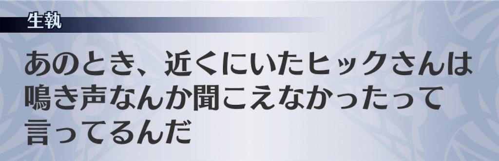 f:id:seisyuu:20190708140249j:plain