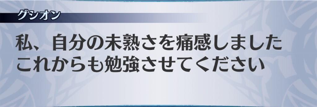 f:id:seisyuu:20190708140413j:plain